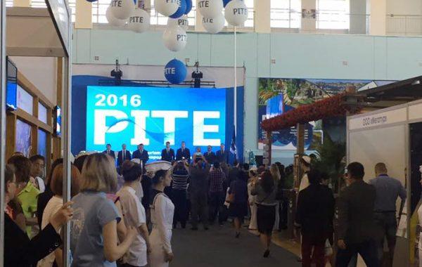 Выставка туризма PITE 2016