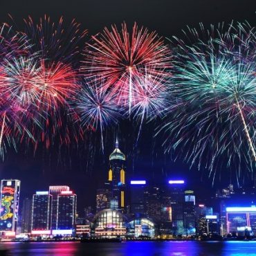 Новогодний Гонконг