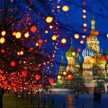 Рождество в г. Москва «Рождественский город чудес»