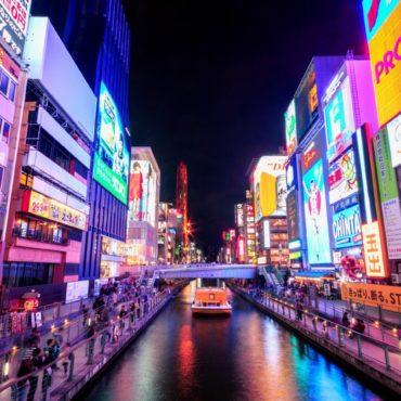 ЯПОНИЯ С ВОСТОКА НА ЗАПАД (сакура 2020) Токио-Осака-Токио