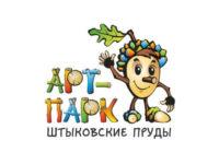 """Трансфер в АРТ-ПАРК """"ШТЫКОВСКИЕ ПРУДЫ"""" в выходные дни"""