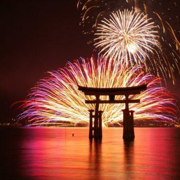 ЯПОНИЯ. НОВОГОДНЯЯ КЛАССИКА (Токио– Кавагучико– Осака – Токио)