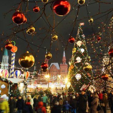 Новый год в г. Москва «Новогодний город чудес»