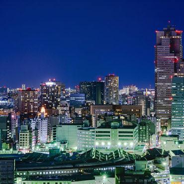 ЯПОНИЯ С ВОСТОКА НА ЗАПАД + СИКОКУ (сакура 2020) Токио – Осака – Киото – Котохира – Такамацу–Токио